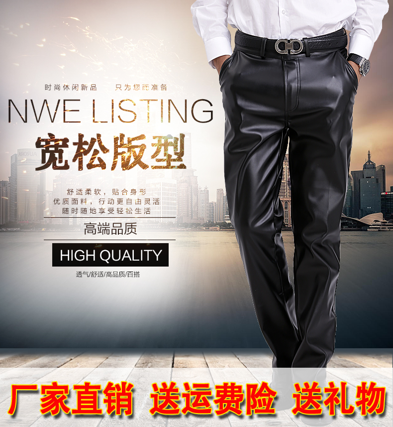 Mens leather pants middle-aged and old peoples loose waterproof leather pants motorcycle warm thickened leather pants oil proof working pants
