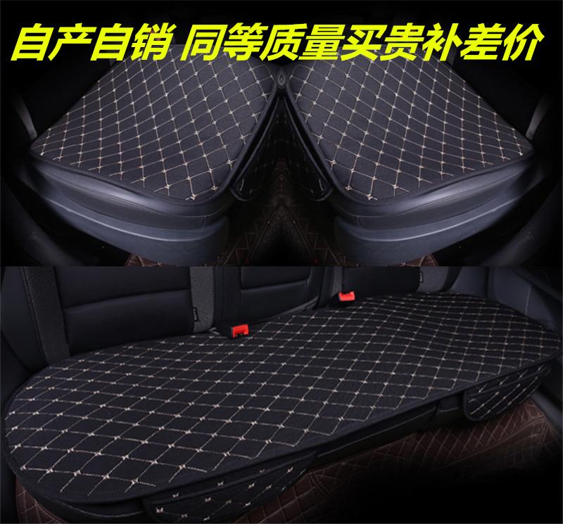 汽车坐垫无靠背三件套免绑四季通用防滑单片透气简约亚麻座垫后排