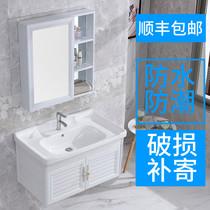中式仿古浴室柜组合清仓复古做旧实木榆木洗手洗脸卫浴柜洗漱台