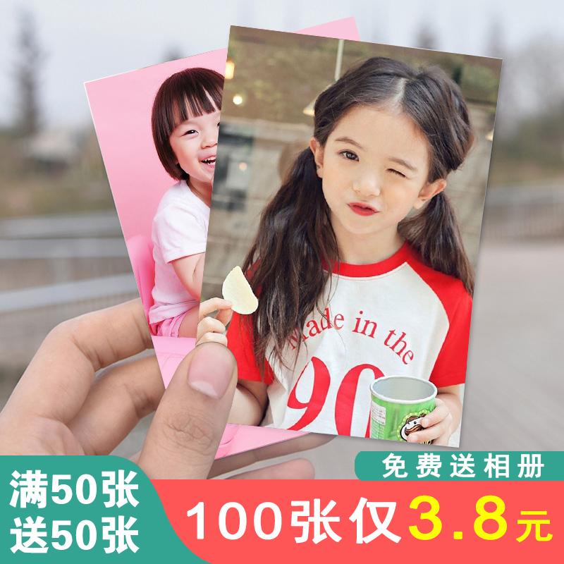 洗照片冲洗打印5寸手机照洗印过塑价格/优惠_券后0.12元包邮