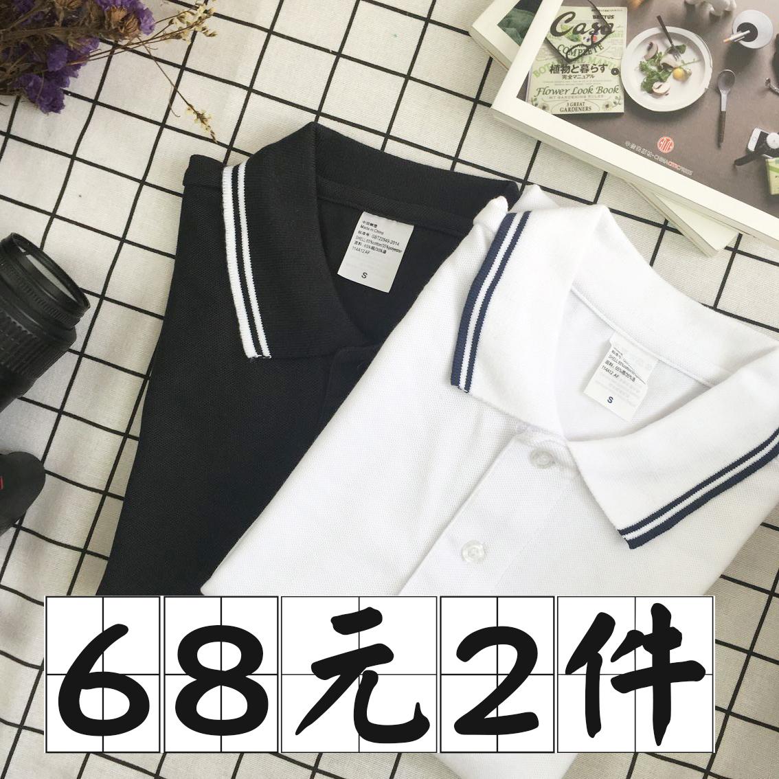 【小白家】夏日系短袖polo衫男女情侣t恤大码保罗衫团队活动定制