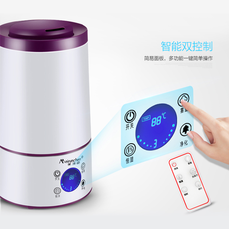 Merenson humidifier household quiet bedroom office large capacity humidifier mini air purifier aromatherapy machine