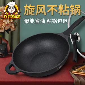 麦饭石锅不粘锅炒锅家用电磁炉煤气灶韩国原装进口正品不沾麦石锅