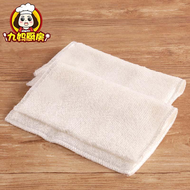 韩国不粘锅钻石技锅 双层不沾油竹纤维洗碗巾免用清洁剂