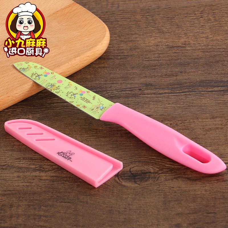 Корея фрукты нож импорт нержавеющей стали нож кухня нарезанный нож вырезать кожа цвет портативный нож домой дыня фрукты нож