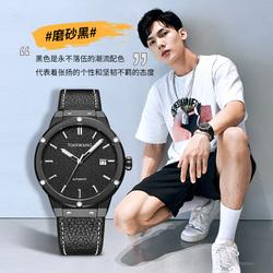 天王表简约时尚自动机械表运动防水硅胶皮带男士手表X系列