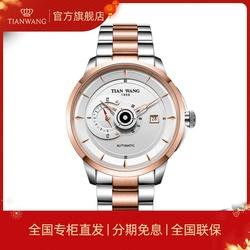 天王表男士机械腕表男士手表钢带专柜男表51120专柜直发