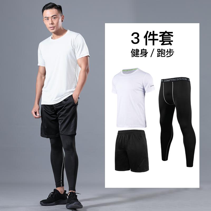 运动套装男宽松马拉松短裤衣服夏季速干健身衣篮球训练跑步