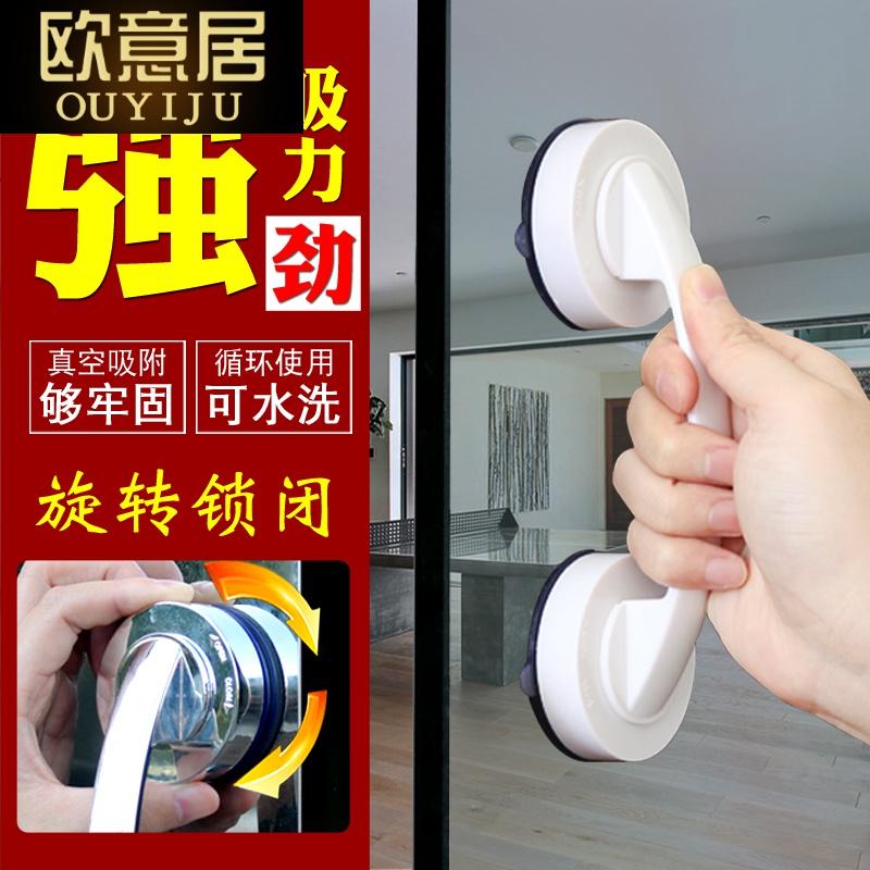 免打孔玻璃门窗把手冰箱吸附小拉手