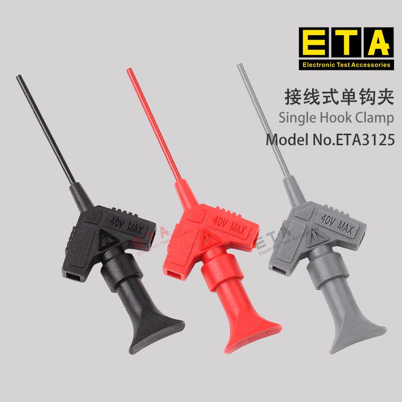 ETA3125 仪器仪表测试钩 飞机夹 IC夹 逻辑分析仪测试钩夹
