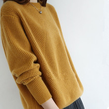 Brand clearance 19 new cashmere sweater women's round neck loose show thin lazy big sweater Pullover knitted wool