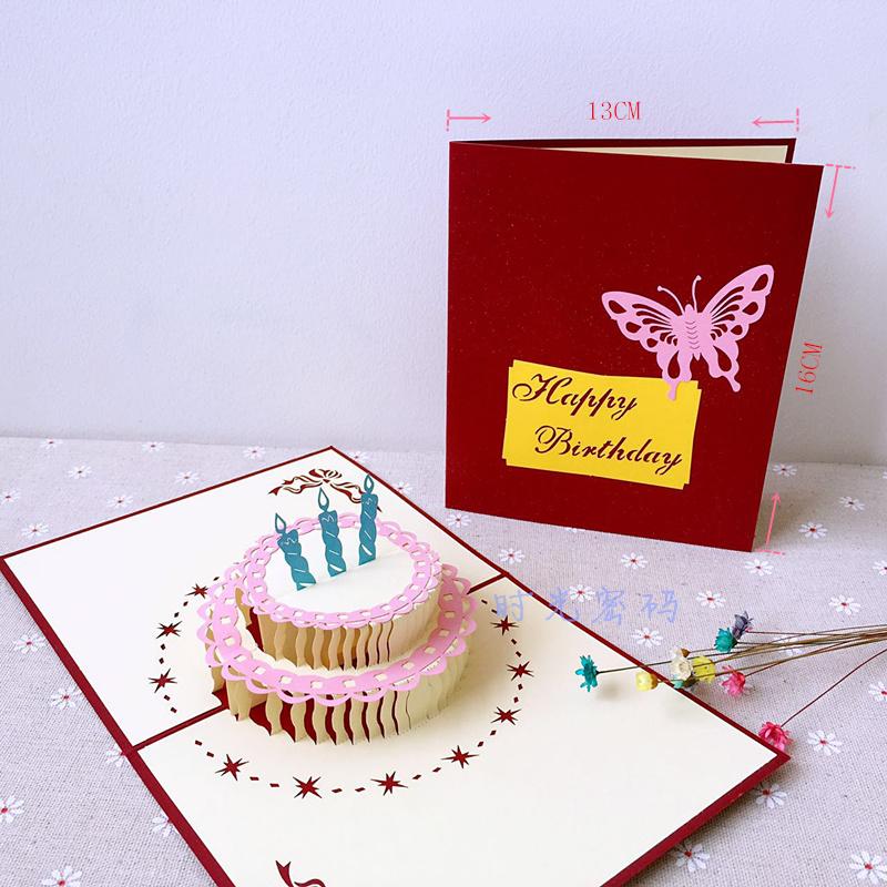 创意生日贺卡 3D生日蛋糕立体卡片 特别生日贺卡礼物送男女朋友