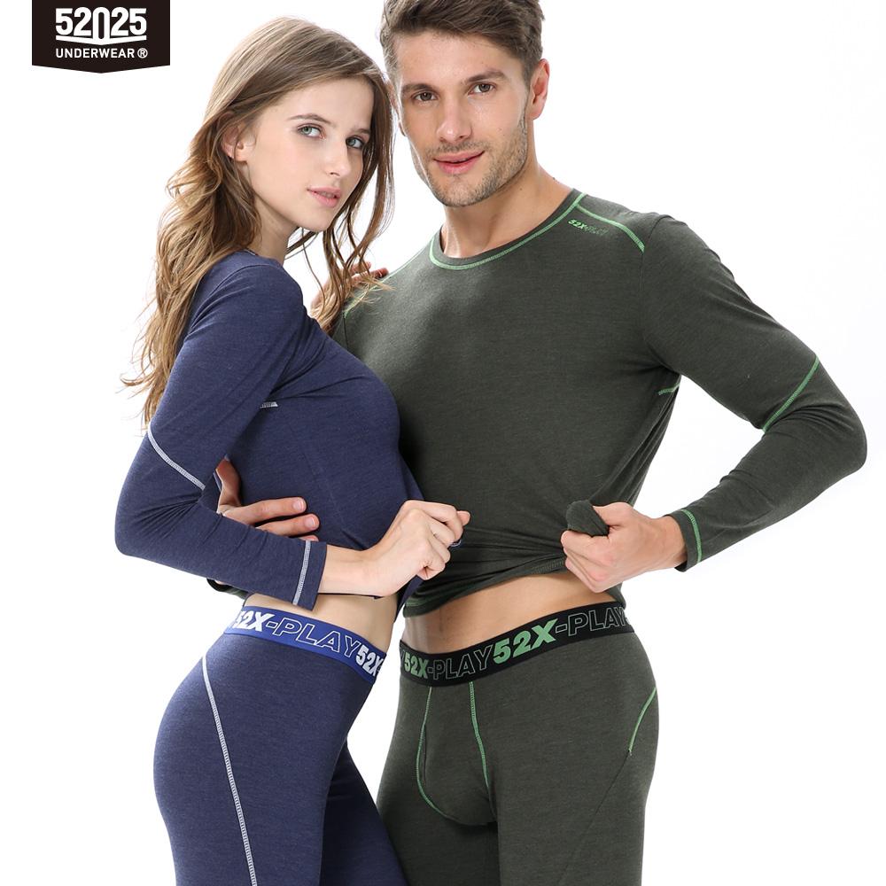 52025男内衣女内衣情侣保暖内衣套装  运动撞色线发热内衣薄款