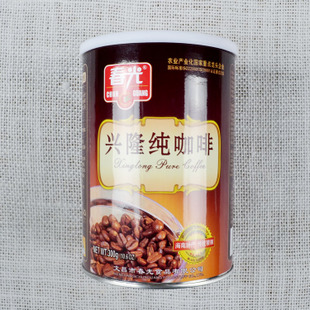 Full 68 yuan spring booming pure coffee without sugar 300g grams of pure taste Hainan