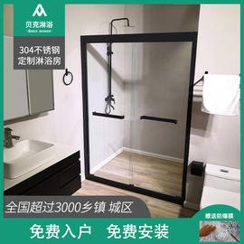 定制淋浴房隔断家用浴室洗澡间卫生间干湿分离隔断浴室推拉玻璃门图片