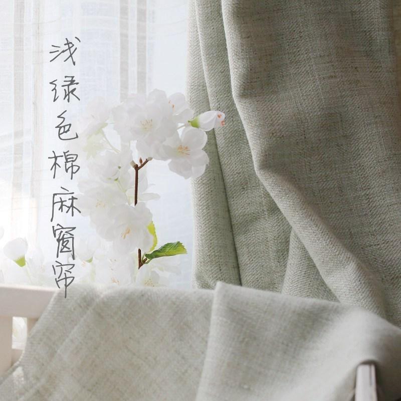 原素 简约日式亚麻 北欧清新 中式美式风格纯色素色棉麻窗帘定制