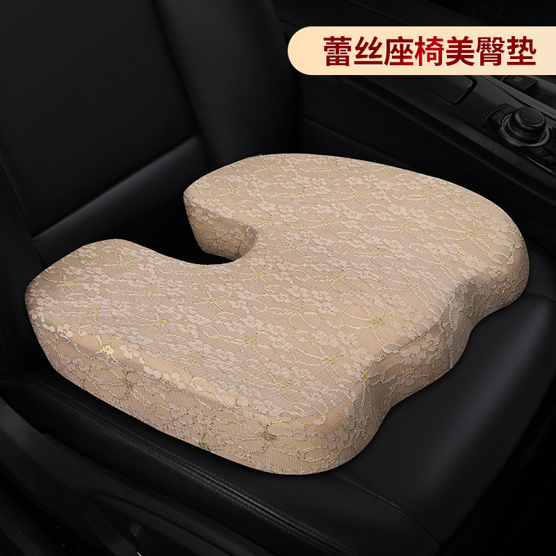 Подушки для стульев Артикул 613177644527