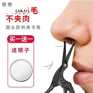指甲刀鼻毛剪刀套装家用男女士修眉指甲剪专用便携个人护理工具单