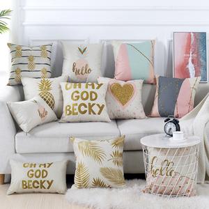 北欧居家亚麻布艺靠背含芯抱枕靠垫办公室腰靠枕客厅沙发座椅护腰