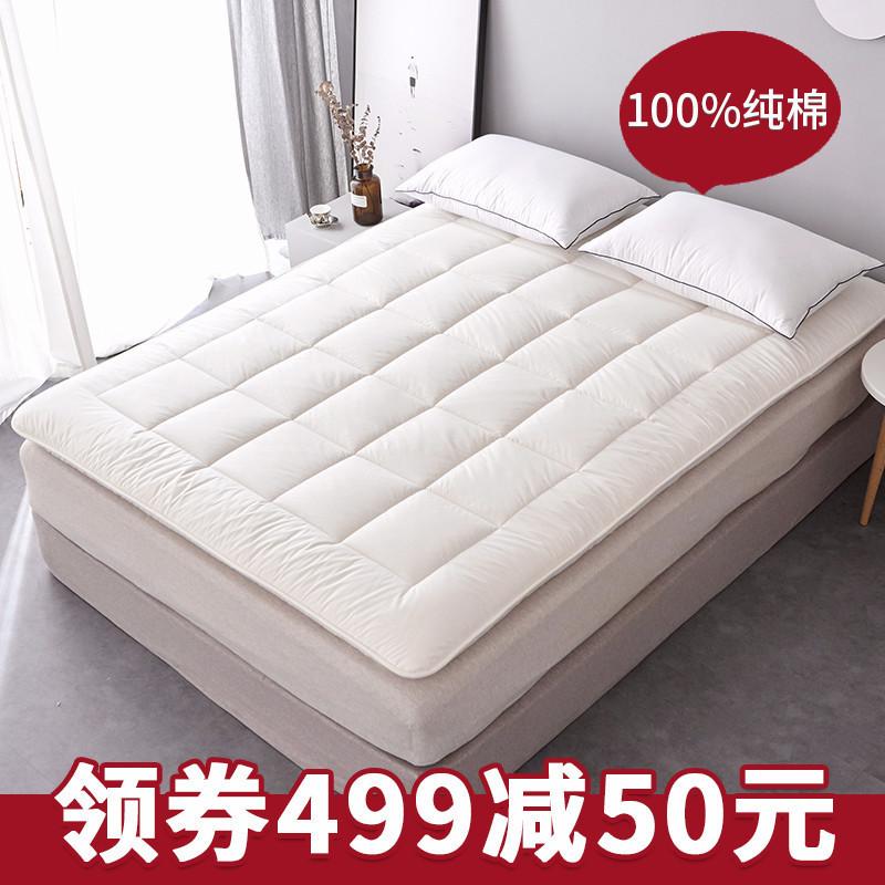 无印工坊 全棉羊毛床垫床褥子1.8m床加厚垫被防潮防折1.5m米双人,可领取100元天猫优惠券