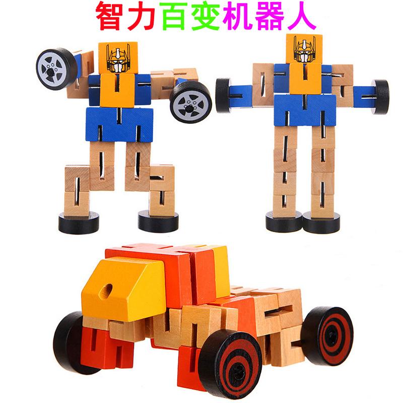 木制变形金刚魔方机器人木质百变汽车人立体儿童益智木头积木玩具