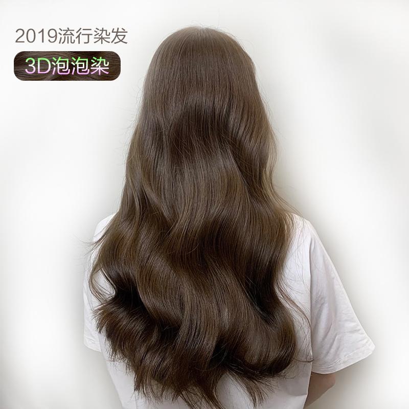 12月02日最新优惠泡泡沫染发剂2019流行色网红自己在家染发膏女纯染头发植物黑茶色