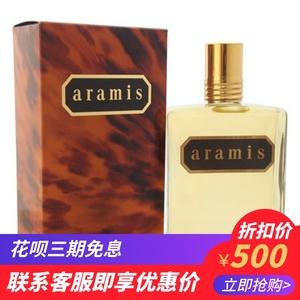 领25元券购买美国进口 雅男仕(Aramis)男士淡香水240ml