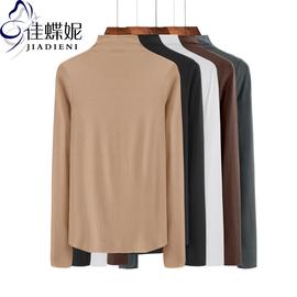秋冬季中半高领长袖体恤打底上衣修身纯色纯棉简约T恤打底衫女装