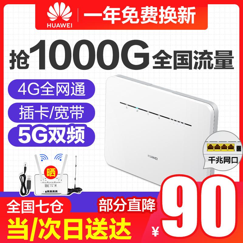 Сетевые устройства / Сетевое оборудование Артикул 616630948198