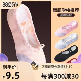 儿童舞蹈鞋女软底练功鞋肉色古典舞鞋中国民族芭蕾防滑形体跳舞鞋图片