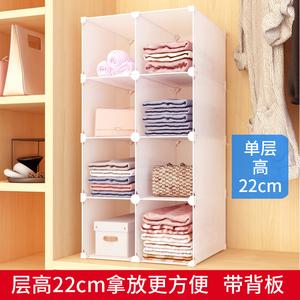 衣柜收纳分层隔板柜子隔层置物架大学生寝室宿舍神器柜内衣服分格