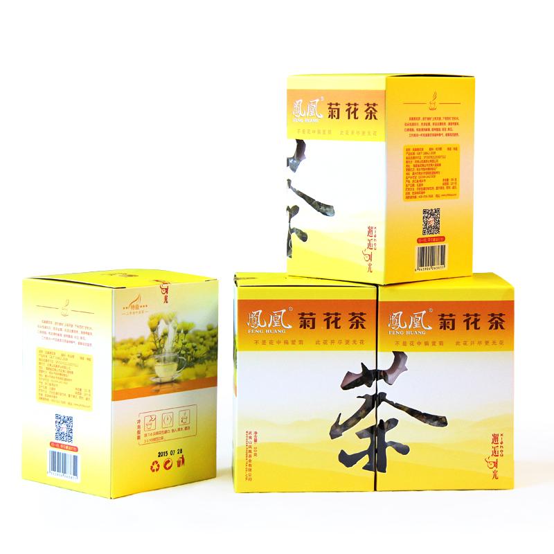 凤凰茶叶桐乡原产特级菊花茶杭白菊50g/盒装花草茶