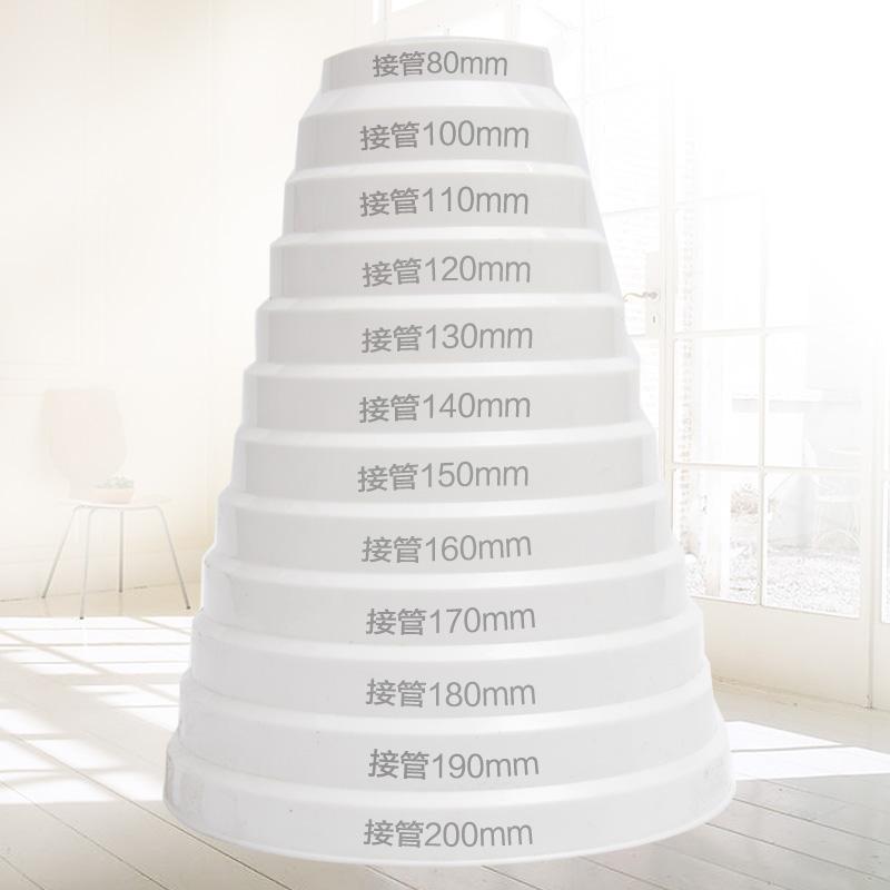 Кухня привлечь вытяжной станок сокращение круг 80-200mm проветривать вентилятор строка вентилятор изменение соединитель строка воронки размер глава