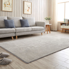 Carpet, living room, bedroom, modern modern European sofa sofa, bedside, lovely machine washable household carpet.
