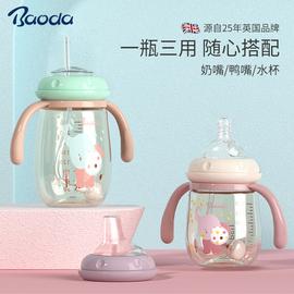 宝德新生婴儿奶瓶ppsu宽口径带手柄防摔防胀气硅胶奶嘴正品
