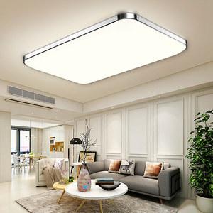 莱维 LED吸顶灯客厅灯长方形卧室灯灯具套餐家用大气现代简约灯饰