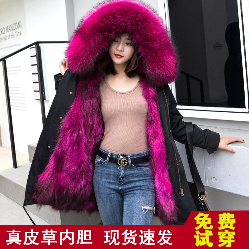 Pie overcome womens 2019 winter fox fur grass coat raccoon dog fur inner liner Parka Coat fur integrated detachable
