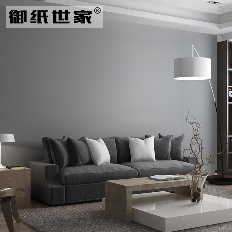 北欧风格墙纸卧室客厅简约现代素色浅灰色纯色家用ins无纺布壁纸
