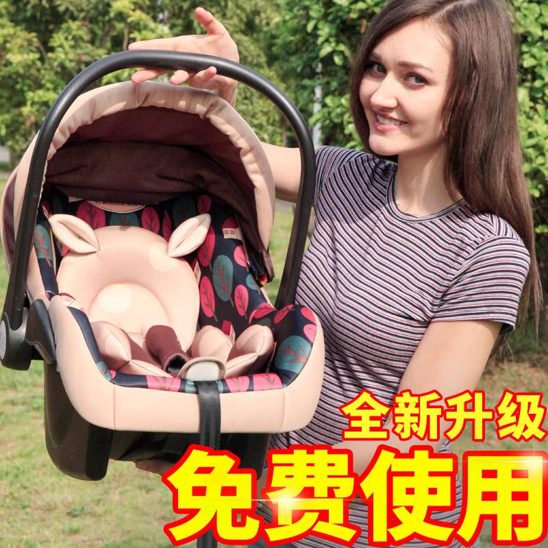 Младенец кейси ребенок ребенок безопасность корзина стиль автомобиль сиденье новорожденных ребенок автомобиль колыбель 0-9-12 месяц