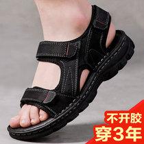 2021新款夏季真皮凉鞋男潮拖鞋休闲牛皮沙滩鞋大码外穿防汗不臭脚