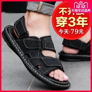 2019新款夏季真皮凉鞋男沙滩鞋凉拖鞋休闲鞋潮越南鞋两穿牛皮开车