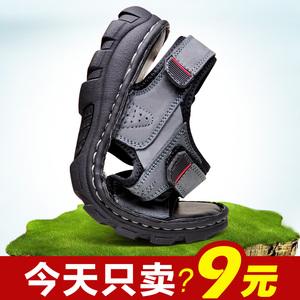 2019新款夏季真皮凉鞋男鞋户外休闲鞋运动沙滩鞋潮越南鞋软底旅游