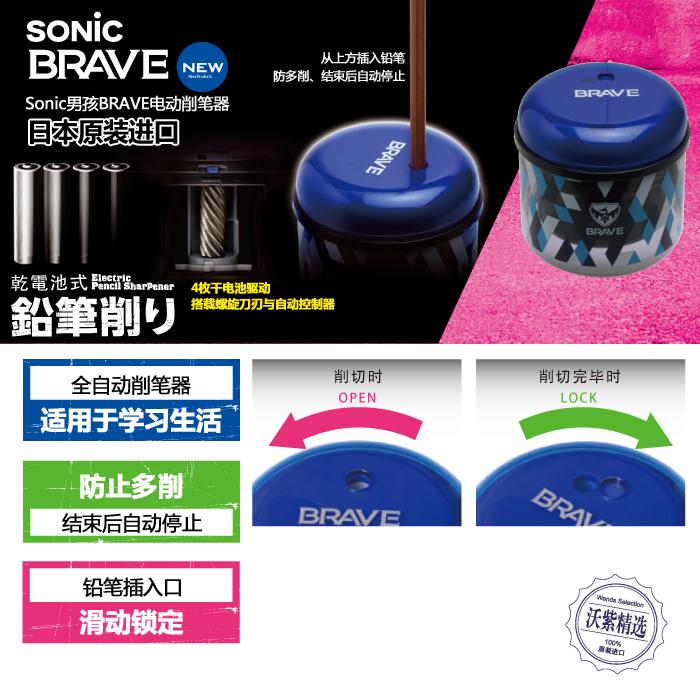 Бесплатная доставка иморт из японии Sonic sony грамм карандаш вырезать точилка ученик автоматическая электрический вырезать перочинного ножа поворот перочинного ножа