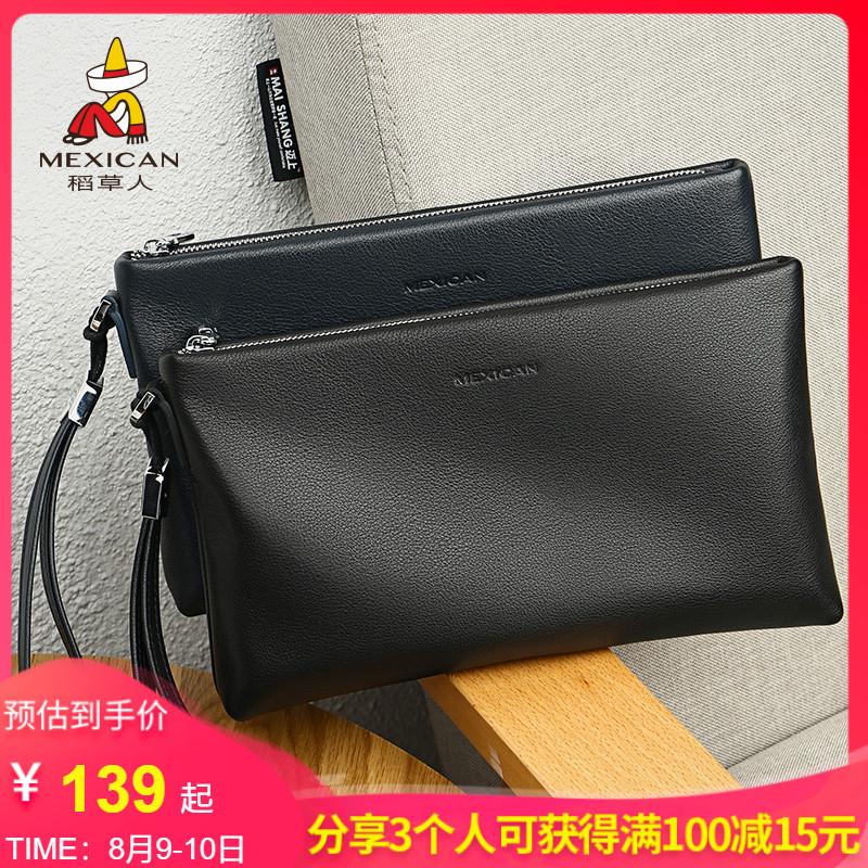 Мужские деловые сумки Артикул 568895940150