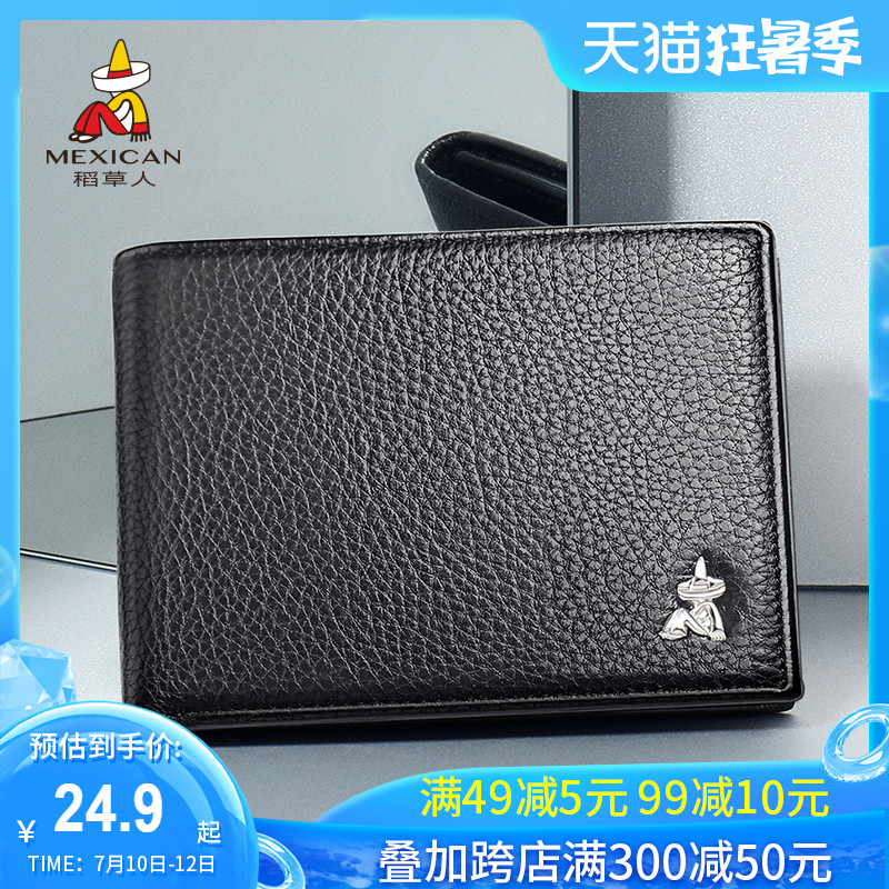 Scarecrow card bag men's leather driving license card cover cow leather ultra thin driving license leather cover multi card position small driving license Wallet