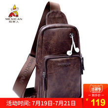 Scarecrow chest bag male Korean version of the tide male bag shoulder bag shoulder bag casual small backpack Messenger bag men bag shoulder bag
