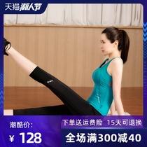 瑜伽服套装女2020年夏天新款背心薄款速干健身服专业运动大码胖mm