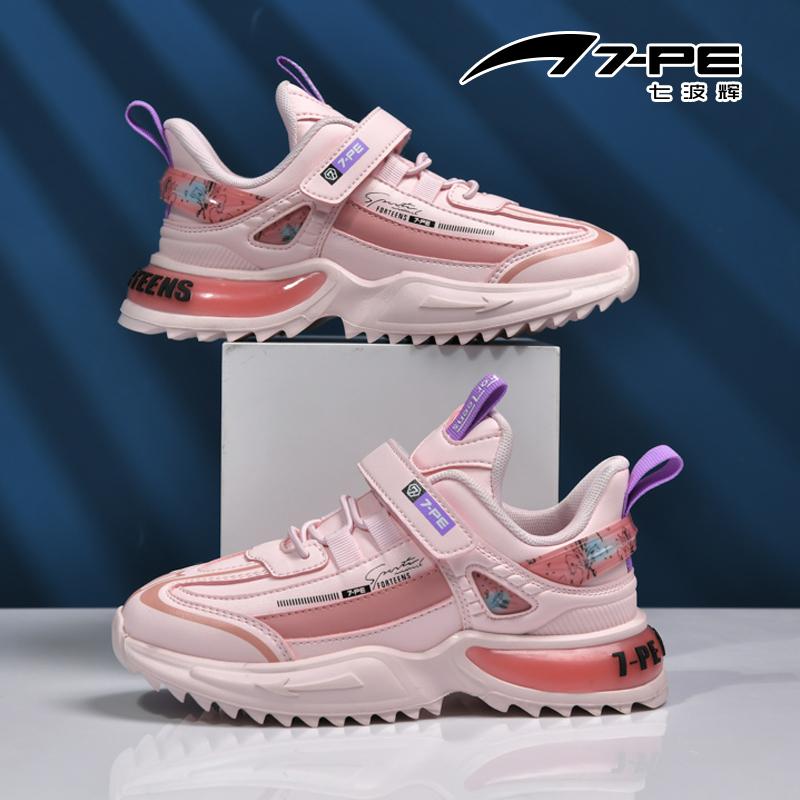七波辉女童鞋子2020秋冬新款儿童老爹鞋中大童皮面公主女孩运动鞋