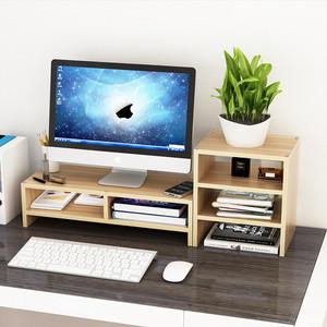 护颈电脑显示器屏增高架台式桌面办公室双层整理收纳垫高液晶架子