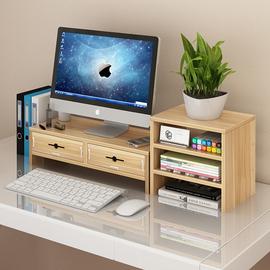 电脑显示器屏护颈增高架办公室液晶底座桌面键盘收纳带抽屉整理架